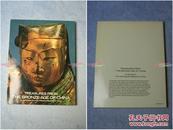 1980年英文版,美国纽约大都会博物馆特展,中国青铜器中珍宝 ,均为顶级重器在世界最好的博物馆展出图录