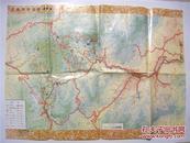 地图:1996年武陵源导游图.张家界【4开】