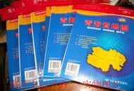 2014年最新修订版---青海省地图1:1420000(1068MM*749MM)全新五折包正版