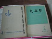 现代英语研究 1978年第1期