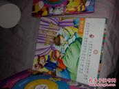 世界儿童经典童话绘本 (秋卷 夏卷 ) 两本