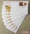 2016-1《丙申年》特种邮票首日封