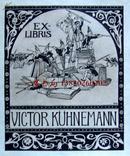 """""""新艺术风格""""""""德国艺术家""""(Mathilde Ade)藏书票——《书籍上防守的士兵》"""
