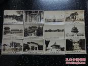 北京--颐和园万寿山全景老照片 一套24张