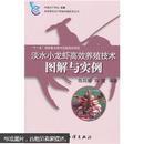 小龙虾养殖技术书籍 小龙虾养殖视频 克氏螯虾(龙虾)养殖技术(安徽省)1光盘1书