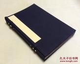 《茶说集成》    木版  1函2册全    1874年明治七年刊