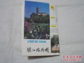 镇江旅游图1988年版