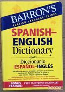 Barrons Spanish-English Dictionary: Diccionario Espanol-Ingles (Barrons Bilingual Dictionaries)