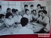 老照片】烟台晚报底稿:八十年代烟台港务局办公室会议现场