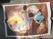 朱总司令和小朋友  三张一套的挂图