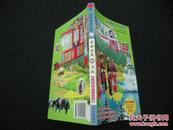 超In中国旅游手册(3):自由自在游青海