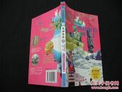超In中国旅游手册(4):自由自在游香格里拉  丽江