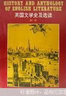 英国文学史及选读.第一册.VOLUME Ⅰ