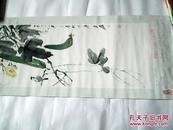 丝瓜小鸟图---唐云--带1985年年历