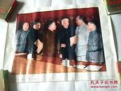 毛泽东同志周恩来同志刘少奇同志朱德同志邓小平同志陈云同志在一起