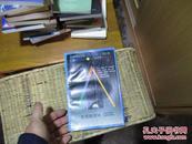 当代经济学系列丛书(比较财政分析+宏观经济学)2本合售