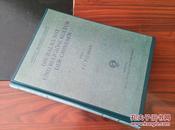 【柏石曼经典巨著】1911年1版《普陀山》--海量图片,影像,图纸,拉页平面图等--硬精装,几乎全新
