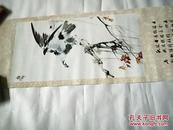 红叶雄鹰图---现代.张书旗