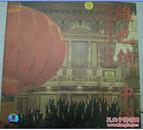 维也纳中国:新春音乐会经典珍藏(二零零一——二零零五年)(10DVD 精装版) 套装