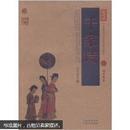 中国古典名著百部藏书:千家诗