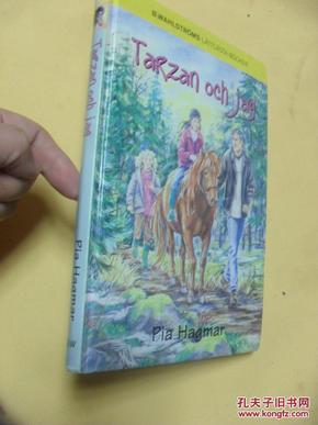 芬兰文原版      Tarzan och jag.Pia Hagmar  精装 插图本