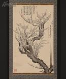 卓冠群芳梅花图,复制品,装裱精美,尺寸:172*51cm,重量:410克