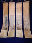 4幅古画,老装裱,尺寸:117*19cm