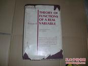 看不懂的书《THEORY OF FUNCTIONS OF A REAL VARIABLE(实变函数论)》精装,东1--1