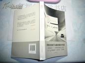 美国长篇小说--恐怖分子(美国现代文学大师约翰·厄普代克封笔之作、一版一印)