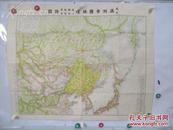 最近满洲国接壤苏联外蒙古详图   边界画分图  昭和14年1939年 彩色印制 地图一幅  尺寸97*78,厘米