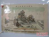 清代皇城图 北京皇居图 五色石印品佳 明治27年印制 1894年 尺寸65*40厘米