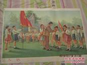 入队  年画 (徐寄萍画,上美人民美术61年版1964年印刷