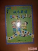 图解卓越 Happy English(4)