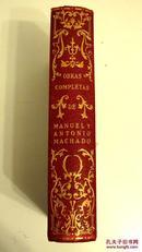 皮装/烫金/书顶刷金/圣经纸印刷/西班牙文原版西班牙著名诗人《马努艾尔与安东尼奥·马查多诗、文全集》MANUEL Y ANTONIO MACHADO: OBRAS COMPLETAS