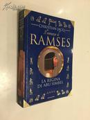 Il romanzo di Ramses: La Regina di abu Simbel【拉美西斯五部曲:皇后之爱,克里斯提安‧雅克,意大利文原版】