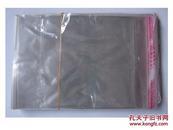 自封袋-装16开厚书.大16开书塑料自封袋500个50元(29厘米x24厘米)