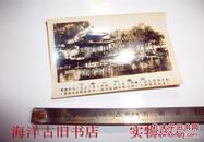 万寿山知春亭(8.4**6)早期老照片