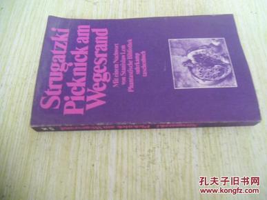 德文原版 Picknick am Wegesrand  by Arkadi Strugatzki and Boris Strugatzki