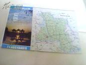 扬州市交通旅游地图【1985年3月一版一印】