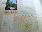 苏州市交通图(1980年一版一印)