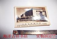 北京体育馆外景(8.4**6)早期老照片