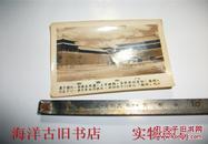 故宫午门(8.4**6)早期老照片