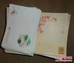 2.4元邮资封(980个)【不带字】