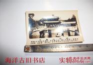 万寿山荇桥 (8.4**6)早期老照片