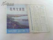 杭州交通图