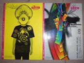 意念图志 杂志2006(特别企划 抽象狂潮·呐喊渴望、打造时尚空间新典范/西班牙荣耀/第9、10期 两册合售)