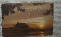 明信片:北京风光(1972年,12张全)印地文
