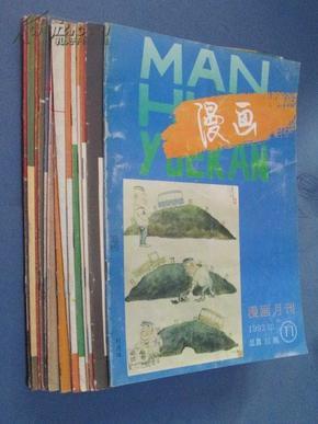 婕��绘����  1987-2002骞� ��162������ 璇�瑙���杩�