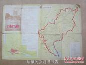 广州市区交通图  【1975年  1版1印】