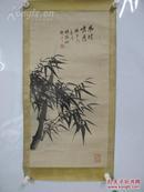 清代著名画家  胡铁梅    国画作品一幅(保真)民国原装裱  尺寸34*67厘米